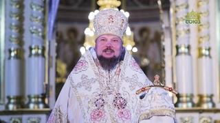 Рождество Христово - 2021. Архиепископ Сыктывкарский и Коми-Зырянский Питирим