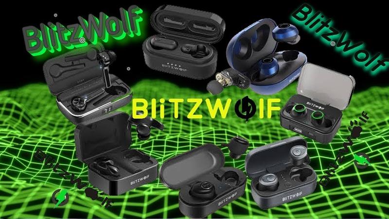 TWS наушники от BlitzWolf BW FYE1 FYE2 FYE3 FYE4 FYE5 FYE6 FYE7 NEW