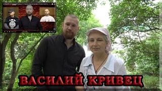 БЕЛЕЦКИЙ LIVE | Василий Кривец, Е. А. Кривец | Черный дельфин | Узники совести