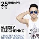 Личный фотоальбом Alexey Radchenko