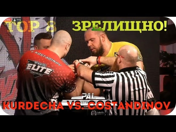 ANALITIC ★ KRASIMIR KOSTADINOV VS ALEX KURDECHA ★ TOP 8 TRANSITION FIGHT 2020 ★