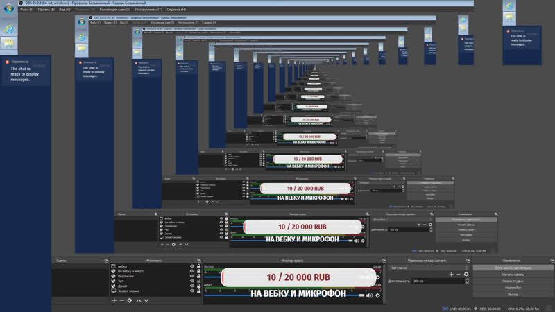 Настройка вебинарной комнаты через лэндинг