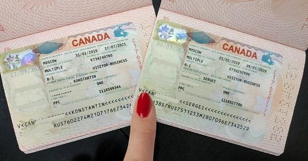 Как получить визу в канаду фрилансеру фриланс программирование сайтов
