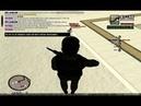 Игрок Nifertity решил по выпендриваться. Сервер Need For Speed PAYBACK SA-MP [0.3e]