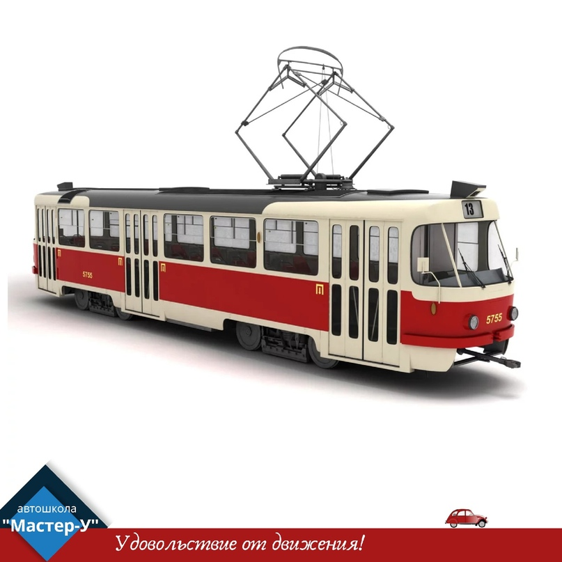 Категории транспортных средств., изображение №6