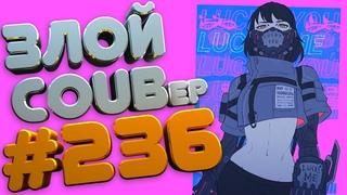 ЗЛОЙ BEST COUB Forever #236 | anime amv / gif / mycoubs / аниме / mega coub