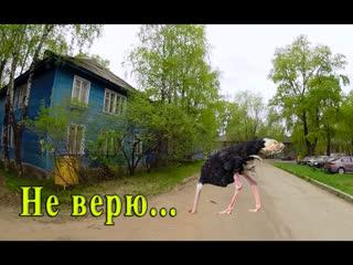 ЖЕСТЬ российских городов. Небылица г. Сыктывкара