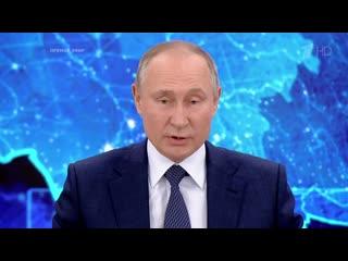«По сравнению с вами мы белые и пушистые», — президент о «новой холодной войне» Фрагмент Большой пресс-конференции от