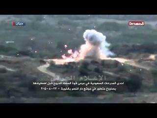 18+ Йемен. ПТУР Фагот против танка Абрамс