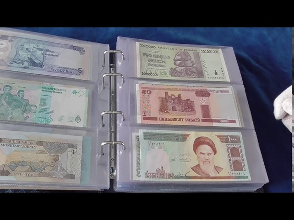 Коллекция банкнот мира и островов Новый взгляд