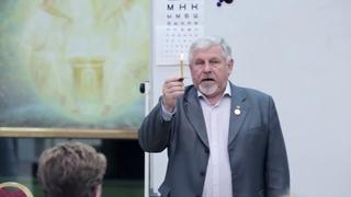 Восстановление зрения Бейтс Шичко Жданов