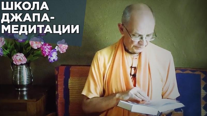 2017.04.02 - Позиция наблюдателя - Бхакти Вигьяна Госвами