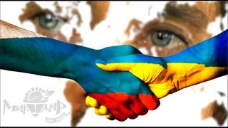 Игорь Тальков младший и гр. МирИмиР - Братские народы ( Live  ( Второй Клип ))