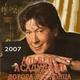 Валерий Ободзинский - Дорога без конца