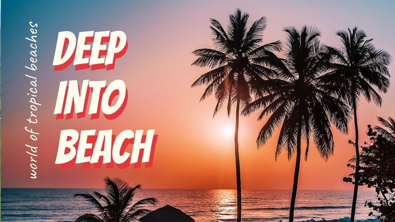 Гуляй от рассвета до заката по тропическим пляжам Deep Into Beach