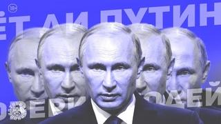 Вернёт ли Путин доверие людей? / Политик России