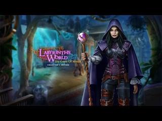 Лабиринты мира 14 Игра разумов[Бонусная глава] Часть2