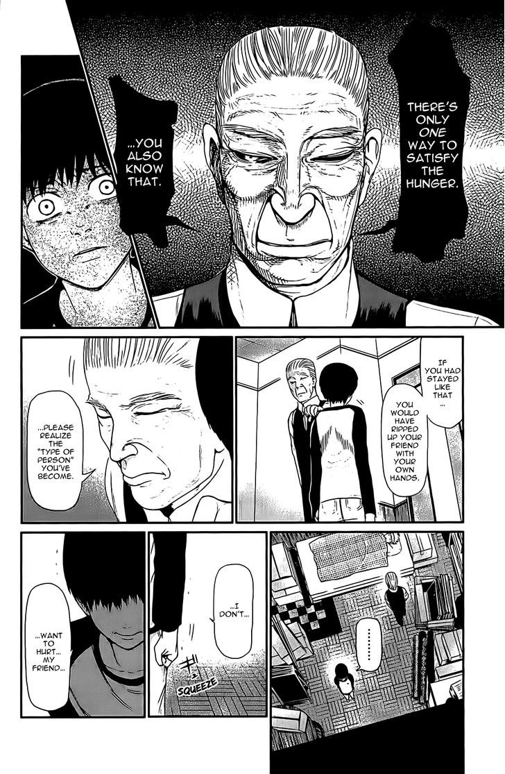 Tokyo Ghoul, Vol.1 Chapter 9 Hatch, image #18