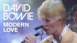 David Bowie - Modern Love (Official Video)