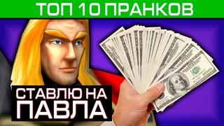 #514 СТАВКИ НА СКАЧКИ / Horse Race / Играем в Warcraft 3