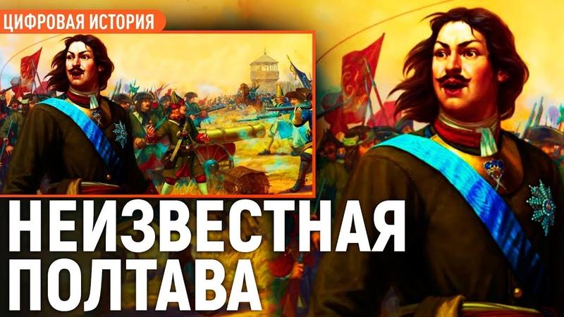Павел Кротов Неизвестная Полтава