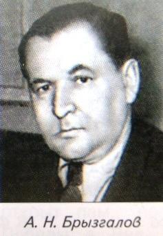 Незаурядные личности Петровского-Александровского-Онежского, изображение №5