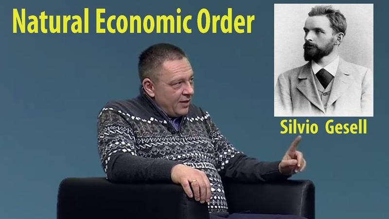 Степан Демура Свободные гезеллевские деньги единственное спасение мировой экономики