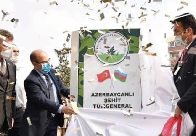 🇦🇿🇹🇷В Турции увековечена память генерала Вооруженных сил Азербайджана Полада Гаш...