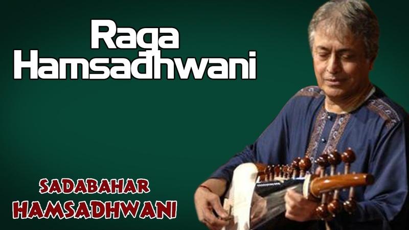 Raga Hamsadhwani Ustad Amjad Ali Khan Album: Sadabahar Hamsadhwani