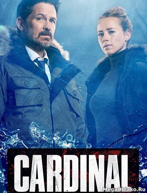Кардинал (1-4 сезон: 1-24 серии из 24) / Cardinal / 2017-2020 / ПМ (BaibaKo) / WEB-DLRip, HDTVRip