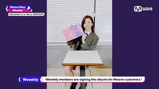 [Mwave Shop] This is how Weeekly Signed 'We can' albums