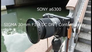 SIGMA 30mm F1.4 DC DN (4K Video Test   SONY a6300 )in OSAKA City
