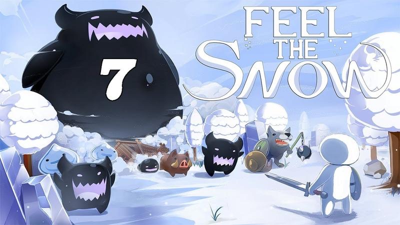 Прохождение Feel The Snow Серия 7 Путешествие в гномью пещеру