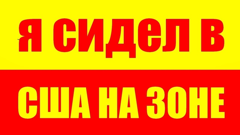 №3 НАЗАР ИЛИШЕВ ВДУМЧИВО ОБО ВСЁМ Авторский блог Назара Илишева
