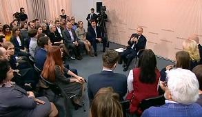 Владимир Путин призвал сократить сроки оформления материнского капитала