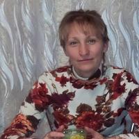 ОльгаОльга
