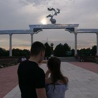 Дим'к Максимов