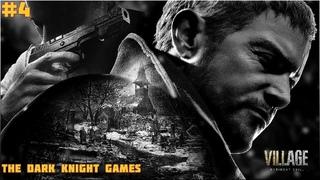 Resident Evil 8: Village➤ Прохождение ЧАСТЬ4➤КОНЕЦ ИСТОРИИ ИТАНА и СУДЬБА РОЗЫ[Финал\Концовка]