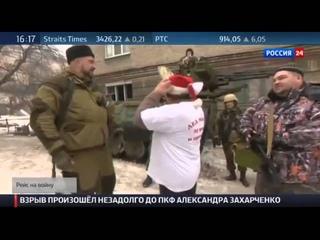 Рейс на войну Специальный репортаж Дениса Арапова оператор Егор Бороднев