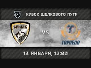 Ермак Ангарск - Торпедо Усть-Каменогорск