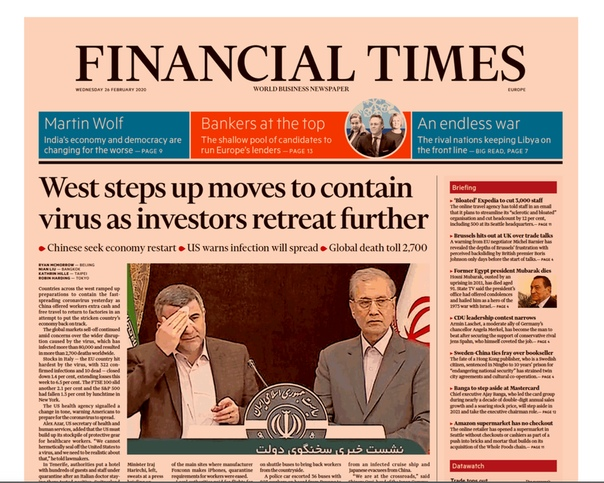 Financial Times Europe - 26 February 2020